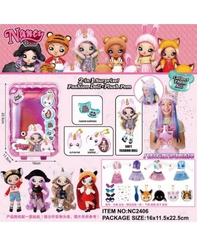 Игровой набор кукла NC2406  кукла с плюш. мехов. шапкой животного, в кор, 16*11,5*22,5см