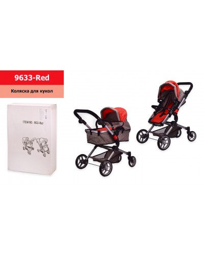 Коляска 9633-Red трансформер, зима-лето, регулир ручка, капюшон, корзина для игрушек