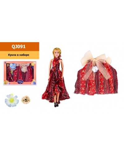 "Кукла  ""Emily"" QJ091 с топиком для ребенка, р-р куклы - 29 см, в кор. 48*6.5*35 см"
