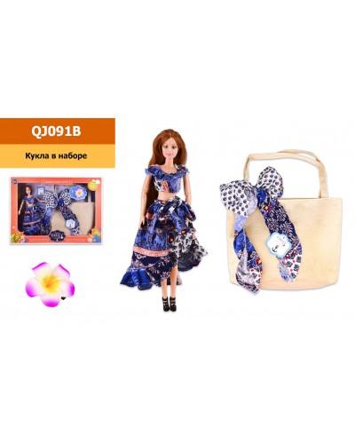 """Кукла  """"Emily"""" QJ091B с сумочкой для ребенка, р-р куклы - 29 см, в кор. 48*6.5*35 см"""
