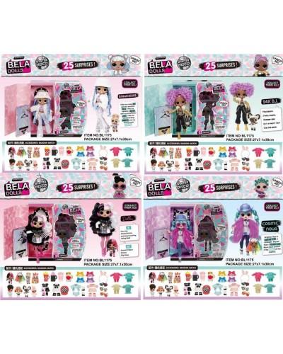 Игровой набор кукла BELA DOLLS BL1175 старшая сестра 17,5 см + младшая (2 куклы в н-ре), 4 вида