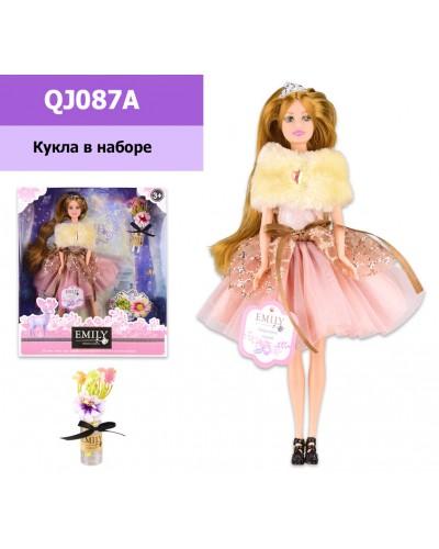 "Кукла  ""Emily"" QJ087A с аксессуарами, р-р куклы - 29 см, в кор. 28.5*6.5*32.5 см"