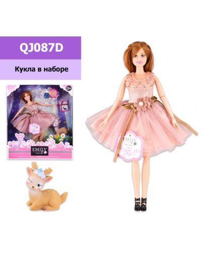 """Кукла  """"Emily"""" QJ087D с аксессуарами, шарнирная, р-р куклы - 29 см, в кор.  28.5*6.5*32.5 см"""