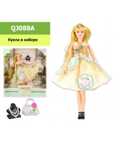 """Кукла  """"Emily"""" QJ088A с аксессуарами, шарнирная, р-р куклы - 29 см, в кор. 28.5*6.5*32.5 см"""