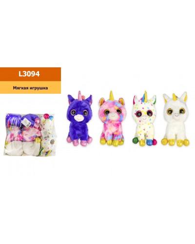 Мягкая игрушка L3094 глазастики единороги, 4 вида, р-р игрушки - 23 см, в пакете – 26*34 см