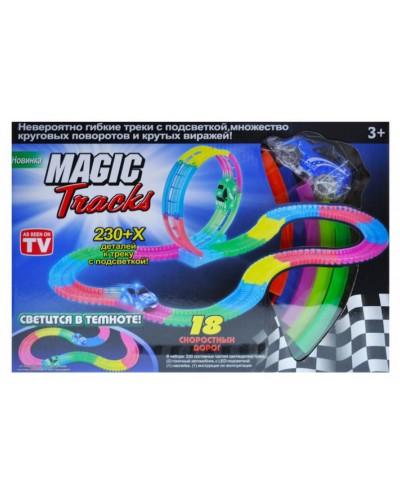 Трек Magic track 6688-76  светящийся в темноте, в кор. 41*8*27см