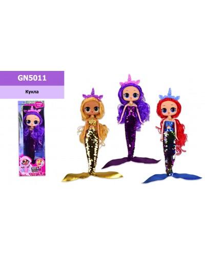 Игровой набор кукла BELA DOLLS GN5011 русалка, хвост в пайетках, 3 вида микс