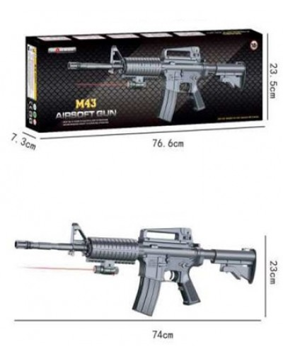 Автомат M43  пульки, лазер, в коробке 77*23,5*7,5см