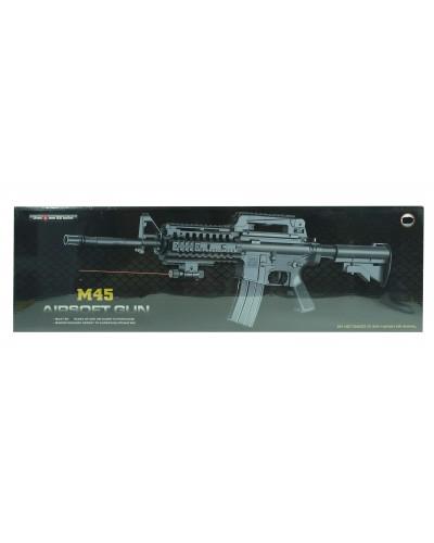 Автомат M45  пульки, лазер, в коробке 76,6*23,5*7,3см