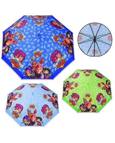 Зонт детский UM523  3 цвета:: зеленый, синий, голубой