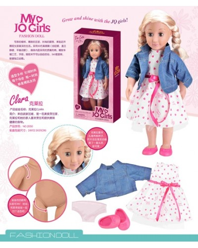 "Кукла ""A""  2050 мягконабивная, руки- ноги  на шарнирах, в кор.24*13*51 см"