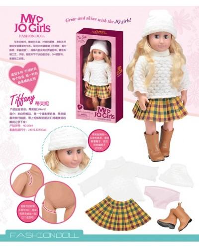 "Кукла ""A""  2069 мягконабивная, руки- ноги  на шарнирах,в кор.24*13*51 см"