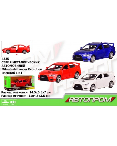 "Машина металл 4335 ""АВТОПРОМ"" 1:41 Mitsubishi-lancer-evolution, 3 цвета, откр. двери, в кор. 14,5"
