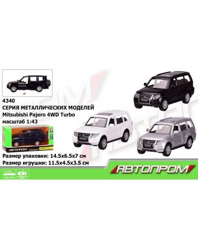 "Машина металл 4340""АВТОПРОМ ""1:43 Mitsubishi Pajero 4WD Tubro, 3 цвета, откр.двери, в кор. 14,5"