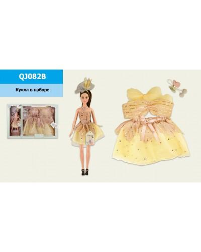 "Кукла ""Emily"" QJ082B с костюмом для девочки, в кор.58*6*40 см, р-р игрушки – 29 см"