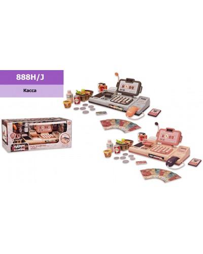 Кассовый аппарат 888H/J(1963828) 2 цвета-микс в ящике,звук,микрофон,калькулятор,продукты,в ко