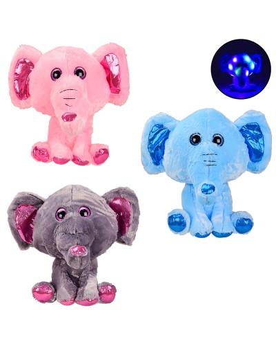 Мягкая игрушка BL0920 слон со светом - 28 см, 3 цвета