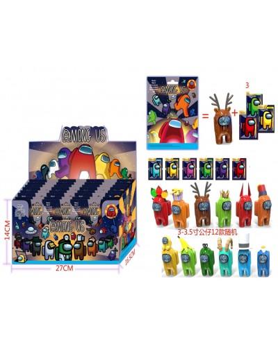 Among US Амонг Ас космонавты DS2262 3+3 карточки в пакете, 12 видов, 24 шт Продается поштучно