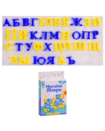 """Буквы магнитные PL-7001 """"Украинский алфавит"""" укр-рус буквы, размер 2,5см, в короб. 9*2.5*15 см"""