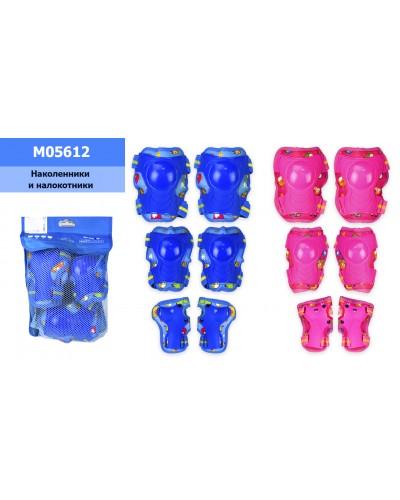 Защита M05612 наколенники,налокотники,в сетке, 2 цвета, в сетке 27*21см