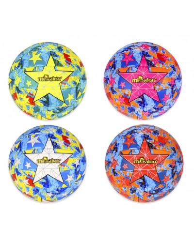 Мяч волейбольный Z00022 PVC 280 грамм,4 цвета