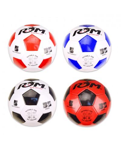 Мяч футбол F33465 №5, PVC, 300 грамм,4 цвета