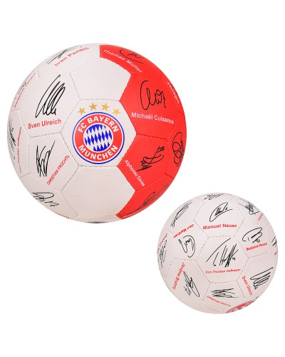 Мяч футбольный FP024 Пакистан №5, PU, 420 грамм