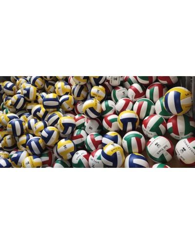 Мяч волейбольный VB2113 №5, PVC, 300 грамм, 2 цвета