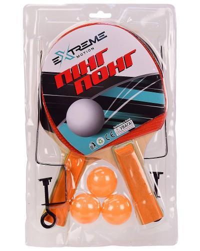 Теннис настольный TT2114 2 ракетки, 3 мячика в слюде с сеткой(толщина 6мм) р-р упаковки – 18*29 см