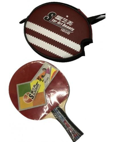 Ракетка TT2119 для настольного тенниса(толщина 7 мм) в чехле – 18*2*20 см