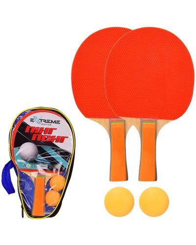 Теннис настольный TT2116 2 ракетки, 2 мячика в чехле(толщина 7 мм) чехол – 16*3*27 см