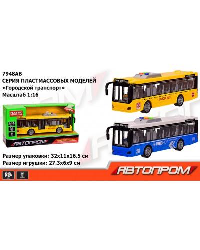 """Автобус батар. 7948AB """"АВТОПРОМ"""", 2 цвета, откр.двери, свет,звук, в коробке 32*11*16.5см"""