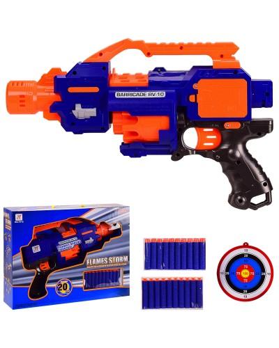 Бластер 7012 батар., в кор. 39.5*9*30 см, р-р игрушки – 34 см