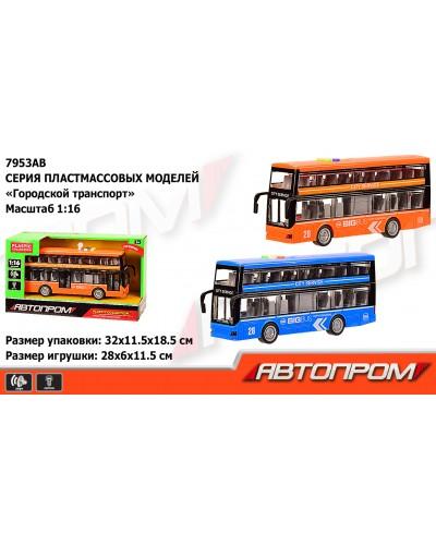 """Автобус двухэтажный батар. 7953AB """"АВТОПРОМ"""", 2 цвета, свет, звук, в коробке 32*11, 5*18, 5см"""