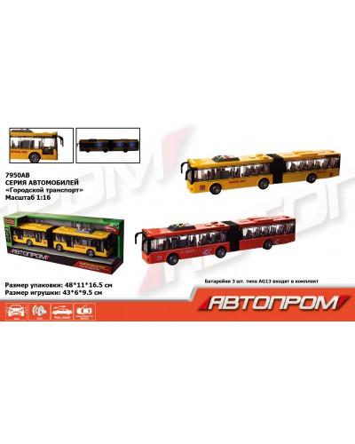 """Автобус батар. 7950AB """"АВТОПРОМ"""", 2 цвета, свет, звук, в коробке 48*11*16.5 см"""
