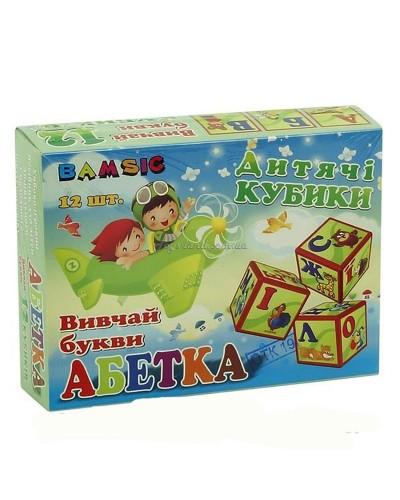 """Кубики """"Абетка"""" (12 шт.), арт. 312, Bamsic"""