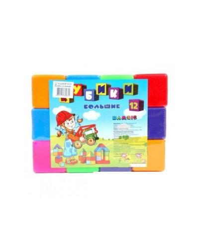 """Набір дитячий """"Кубик 12"""" великий арт021"""
