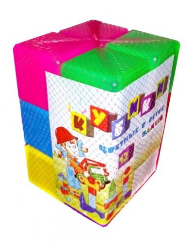 """Набір дитячий """"Кубик кольоровий в сітці 12 - эл"""" арт 111"""