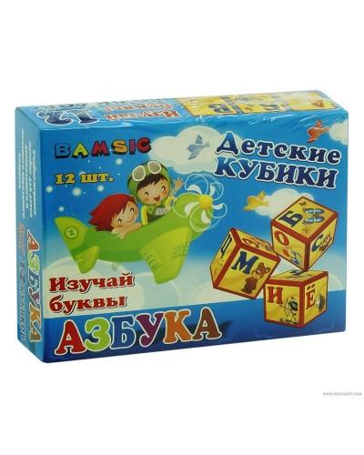 """Набір дитячий """"Кубики 12 Азбука"""",в коробці арт314"""