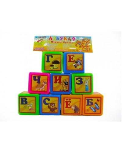 """Набір дитячий """"Кубики великі Азбука"""" арт 020/2"""