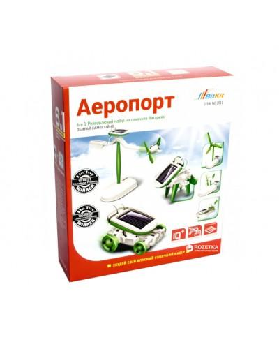"""""""Аеропорт"""" 6 в 1 розвиваючий набір на сонячних батареях"""