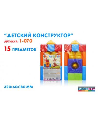 """Конструктор """"Мастерок"""" №1 1-070к Colorplast (15 деталей), пак. пвх"""