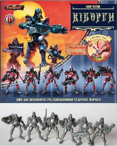 """Набор воинов """"Киборги"""", Fantasy"""