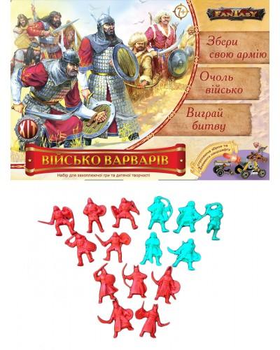 """Набор игровой """"Войска Варваров"""", Fantasy"""