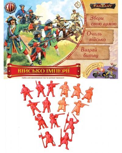 """Набор игровой """"Войска Империи"""", Fantasy"""